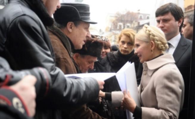 Юлия Тимошенко,