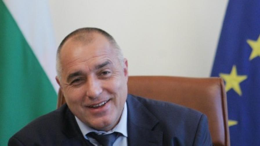 Борисов: Опорочиха детството ми