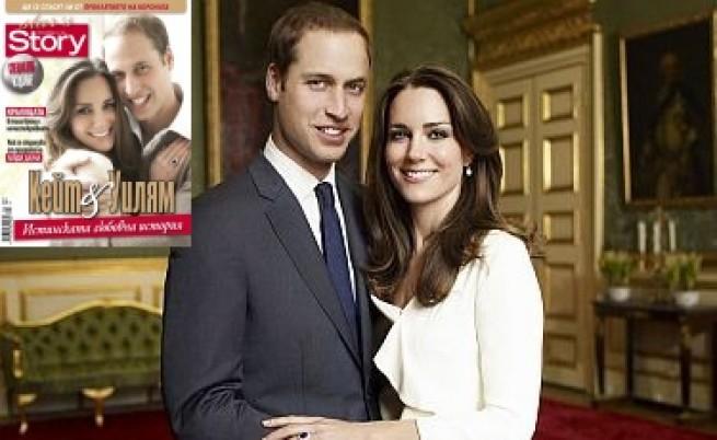 Принц Уилям се страхува за съдбата на Кейт