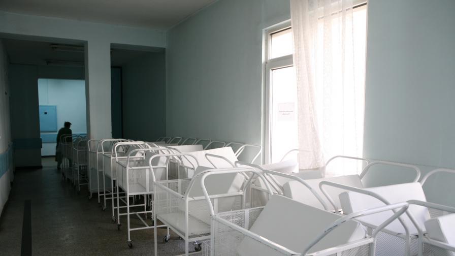 Трима лекари на съд за смърт на недоносено бебе