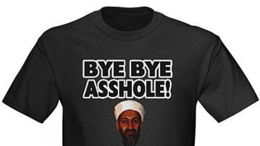 Осама веднага се комерсиализира