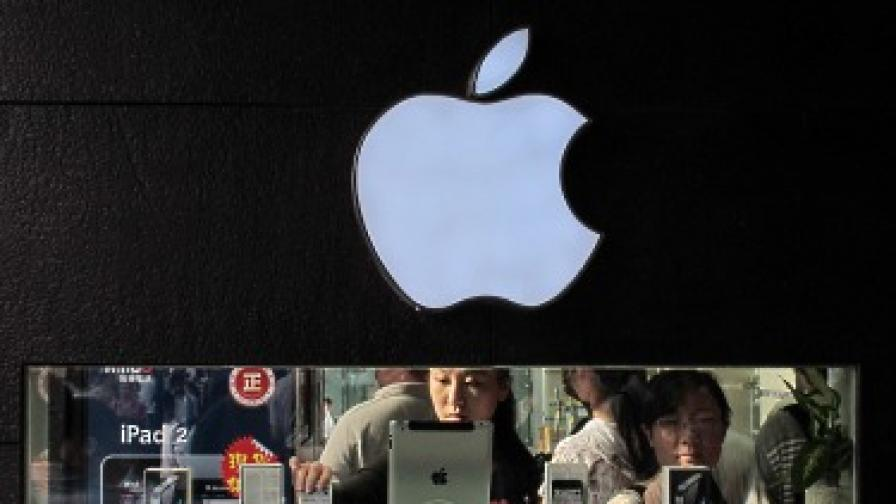Коя е най-скъпата марка в света