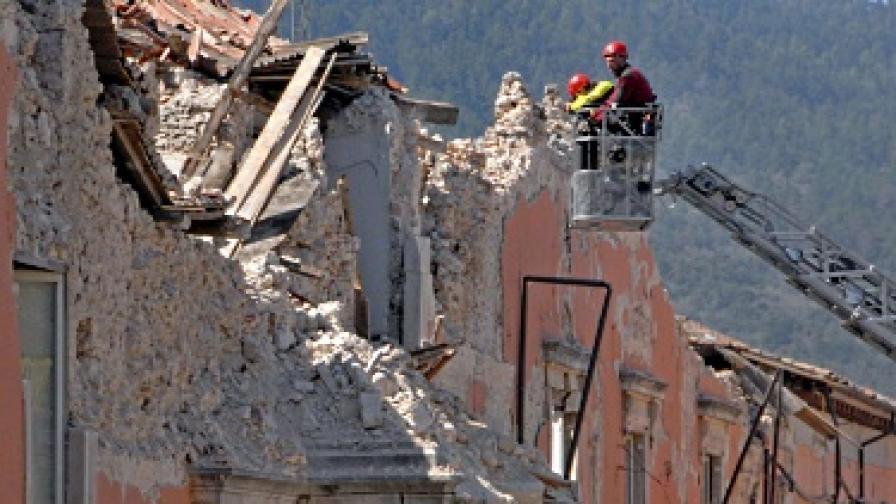 """Римляните бягат от """"голямо земетресение"""""""