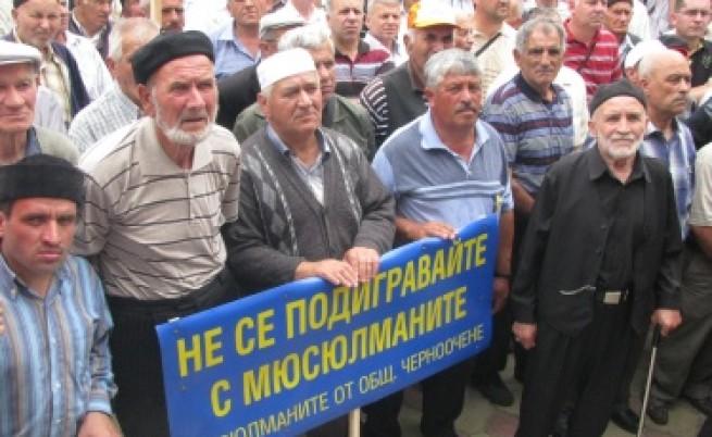Хора на Недим Генджев и Мустафа Хаджи се биха в Пазарджик