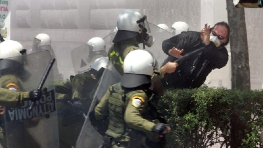 Стачката в Гърция свърши с ранени и задържани
