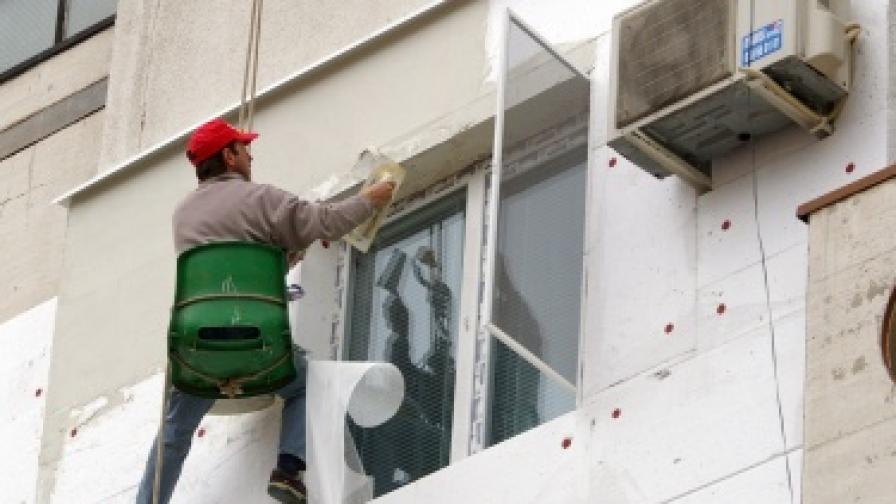 500 лв. гаранция от собствениците за саниране на жилища с европари