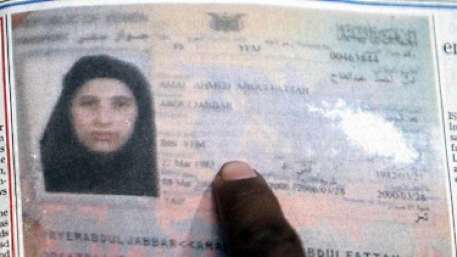 Съпругата на Осама отказала развод