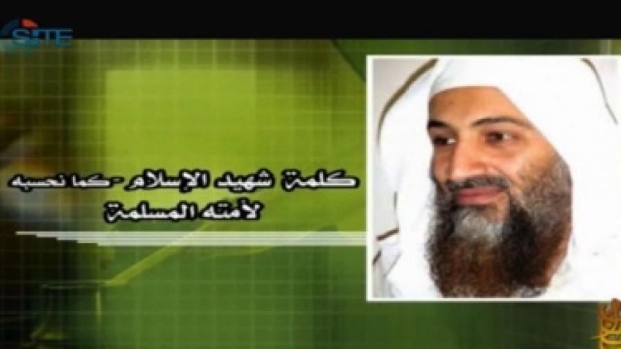Ново послание на Осама бин Ладен