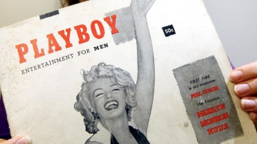 Първата корица на елитното мъжко издание