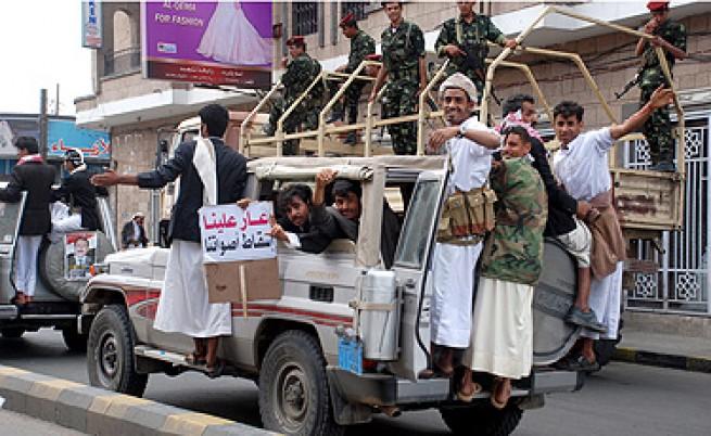 Йемен – на ръба на гражданска война?