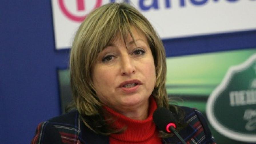 МБМД: Правителството продължава да губи подкрепа