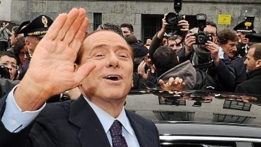 Разследват Берлускони за злоупотреба с положение