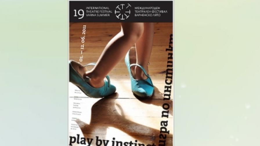 """Театралното """"Варненско лято"""" - за 19-и път"""