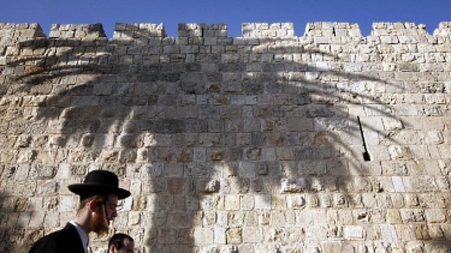 В Йерусалим без да виждаме небето