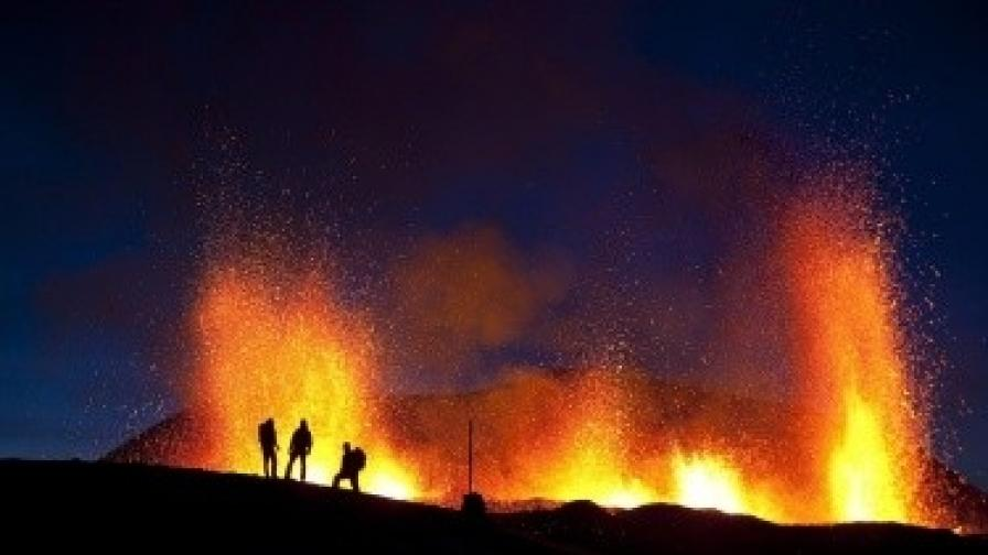 Тука има, тука нема... вулкан