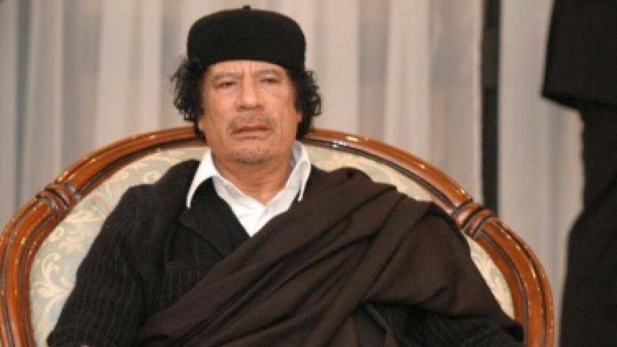 Либия: Кадафи няма да се оттегля
