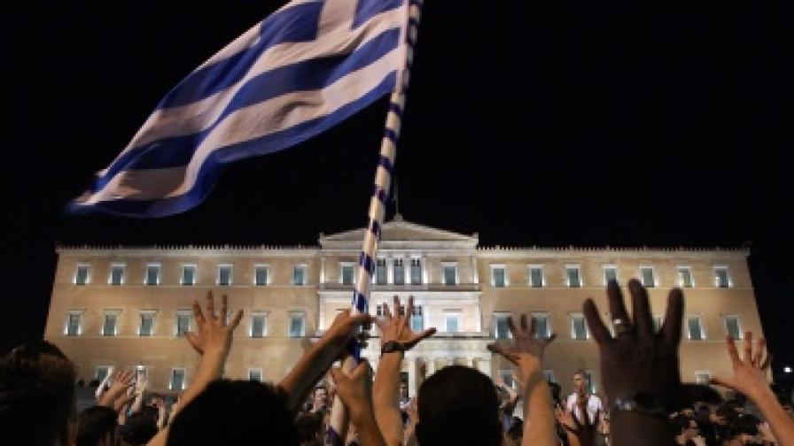 Папандреу ще състави ново правителство