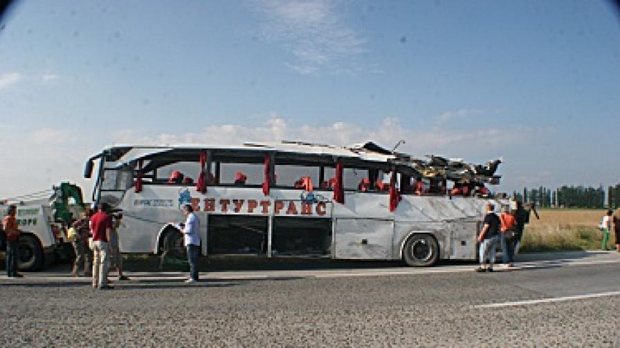"""Повдигнаха обвинение на шофьора на автобуса на """"Ентуртранс"""""""