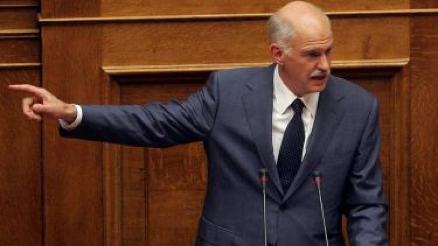 Папандреу отложи обявяването на новия кабинет, криза в ПАСОК