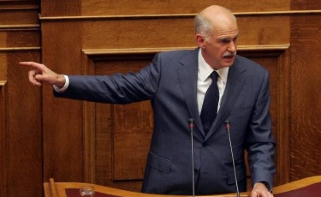 Папандреу обяви промените в кабинета си
