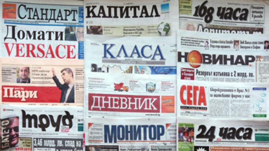 Медии: ГЕРБ издига Соломон Паси или Стефан Цанев