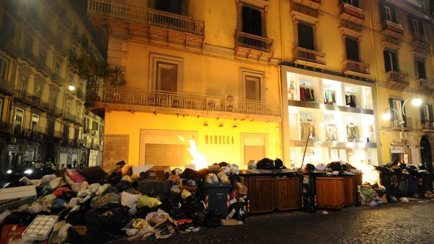 Децата на Неапол в опасност заради боклука