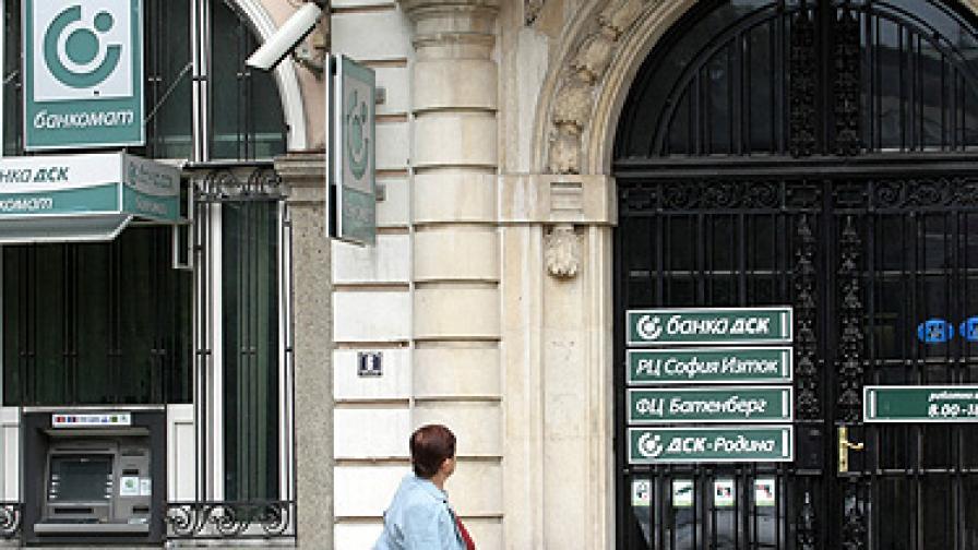 Банковите обирджии щели да откраднат над 1 млн. лв.