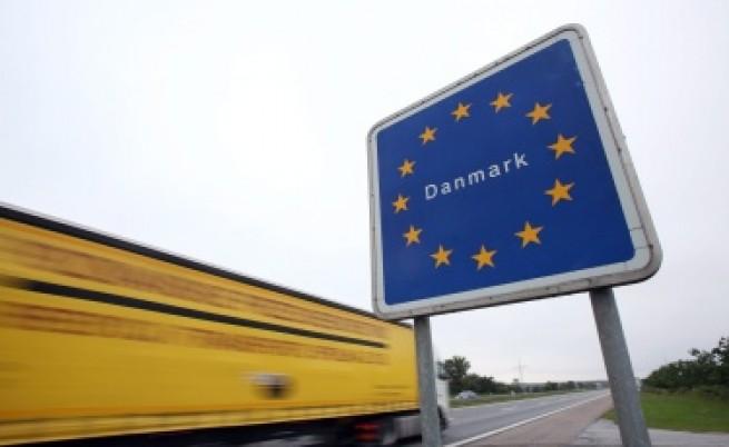 Дания затегна контрола по границите си