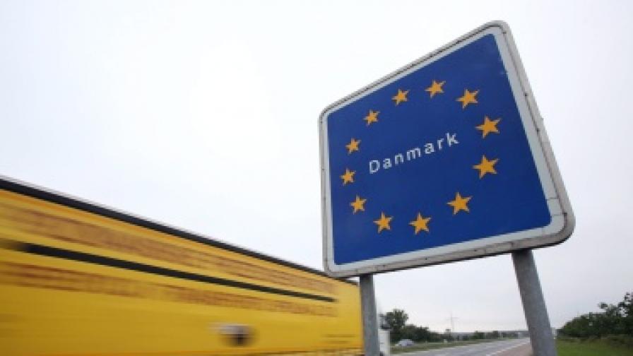 От Дания искат незабавно прекратяване на прегорите за приемане на Турция в ЕС
