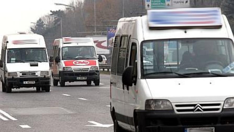 Спират само три от софийските маршрутки