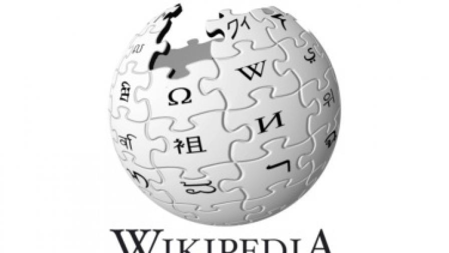 """""""Уикипедия"""" въвежда рейтинг на статиите"""