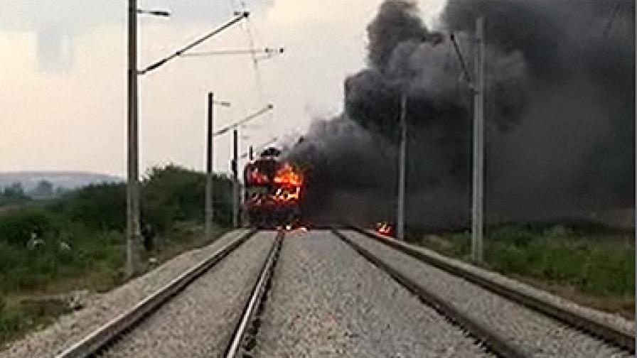 Отново пожар в пътнически влак