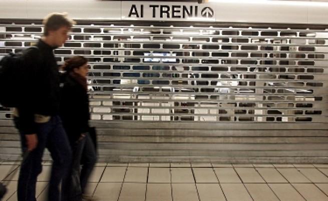 Транспортен хаос в Италия заради стачка