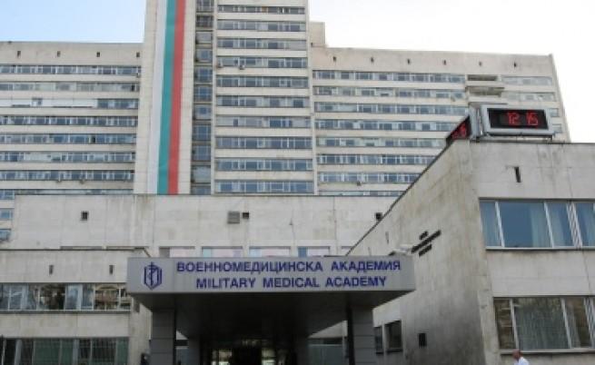 МЗ: Ние решаваме за болниците, не общината