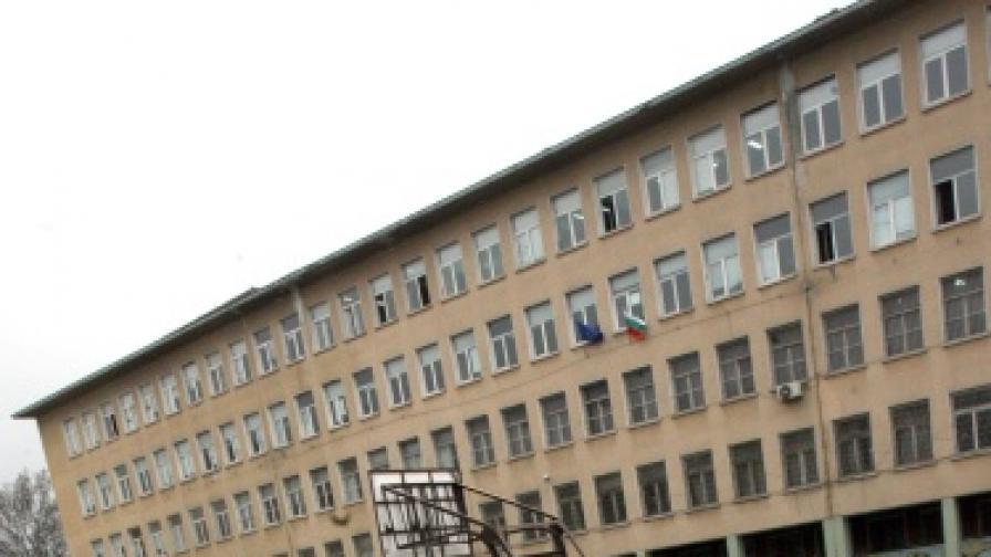 """Сградата на Столичната математическа гимназия на бул. """"Васил Левски"""" в столицата"""