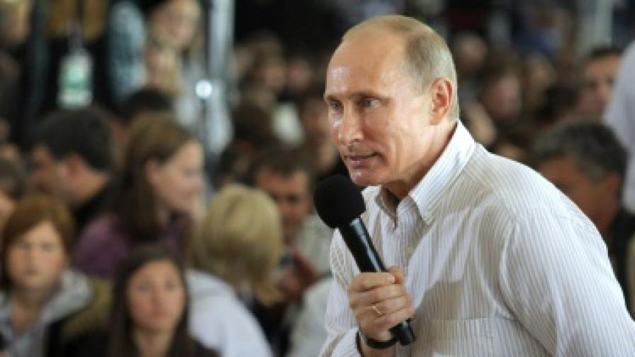 Путин: САЩ са паразит върху световната икономика