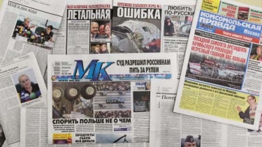 """Руски медии: Има ли политика срещу """"Лукойл""""?"""