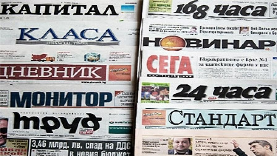 Б. Борисов: Трусовете в САЩ не влияят на еврофондовете