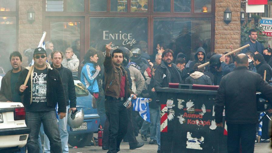 Крайнодесният гняв. Насилието в периферията на Европа се увеличава