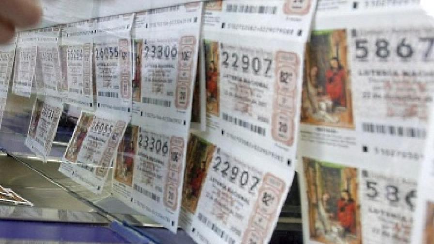 Как жена спечели от лотарията четири пъти