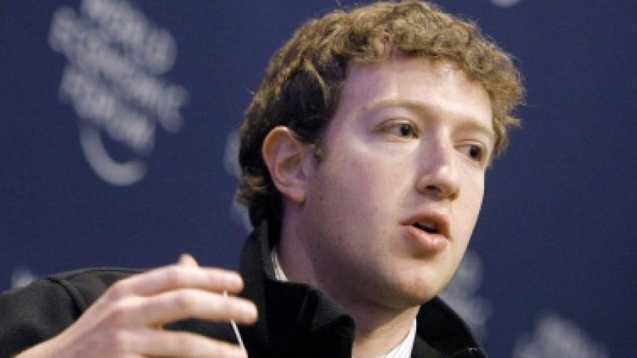"""""""Фейсбук"""" пусна алтернатива на есемес"""