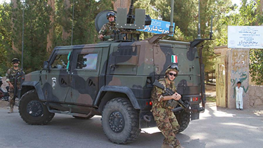 Италианците плащали, за да не ги нападат в Афганистан