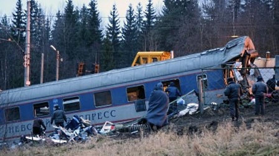 Руските власти предотвратили голям влаков атентат