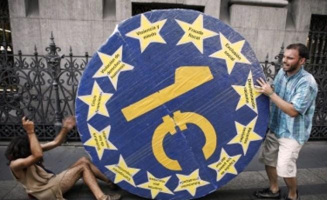 Може ли еврозоната да бъде спасена?