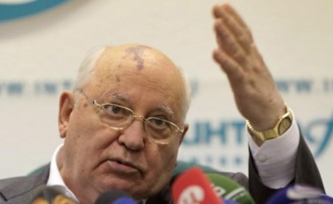 Горбачов: Русия има нужда от промяна