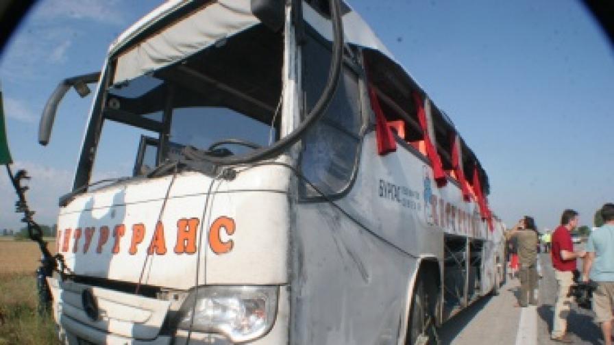 Няма да има лимит за възраст на автобусите