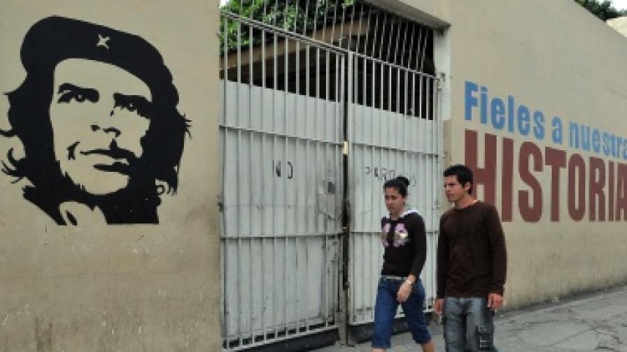 Бивш агент на ЦРУ осъди Куба да му плати 2,8 млрд. долара