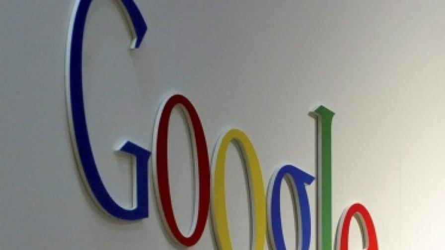 """""""Гугъл"""" плаща 0,5 млрд. долара за незаконна реклама"""