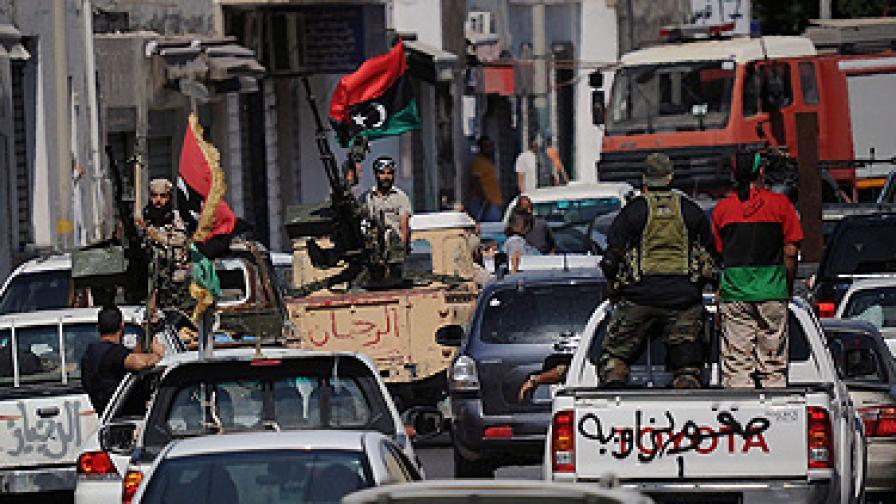 Българско семейство е блокирано в дома си в Триполи