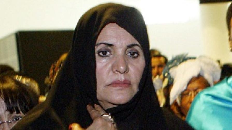 Сафия Кадафи